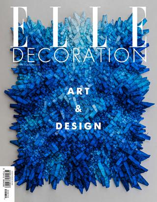 Elle Decoration №9-10, сентябрь - октябрь 2020