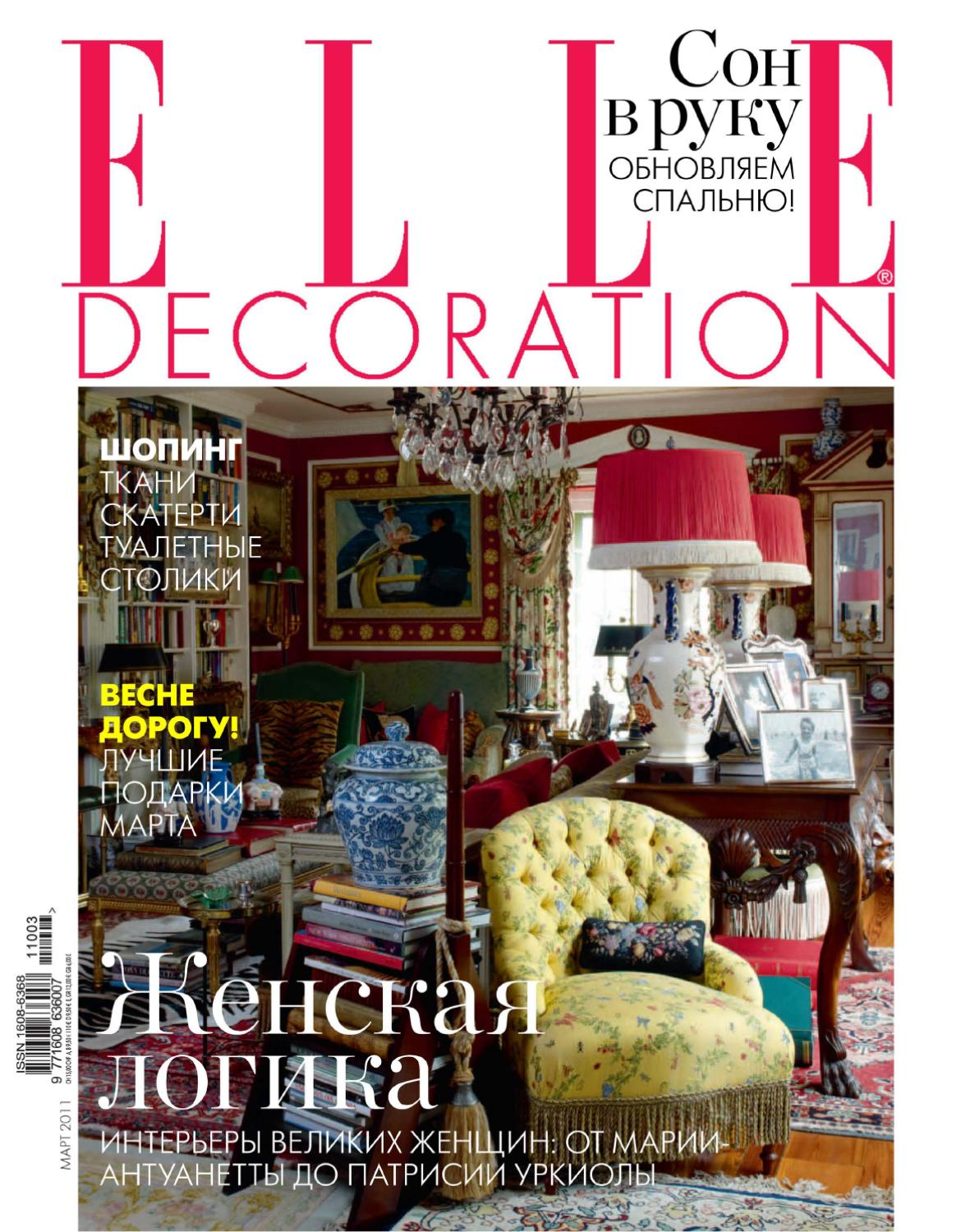 Elle Decor, март 2011